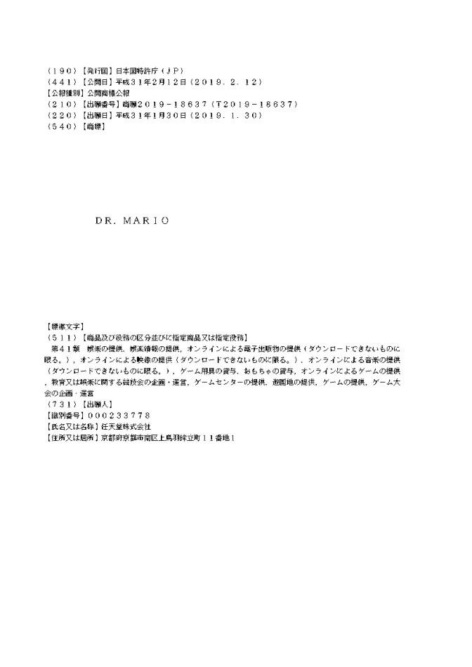 tumblr_inline_pn6gy0keYz1rmjx4g_1280.jpg